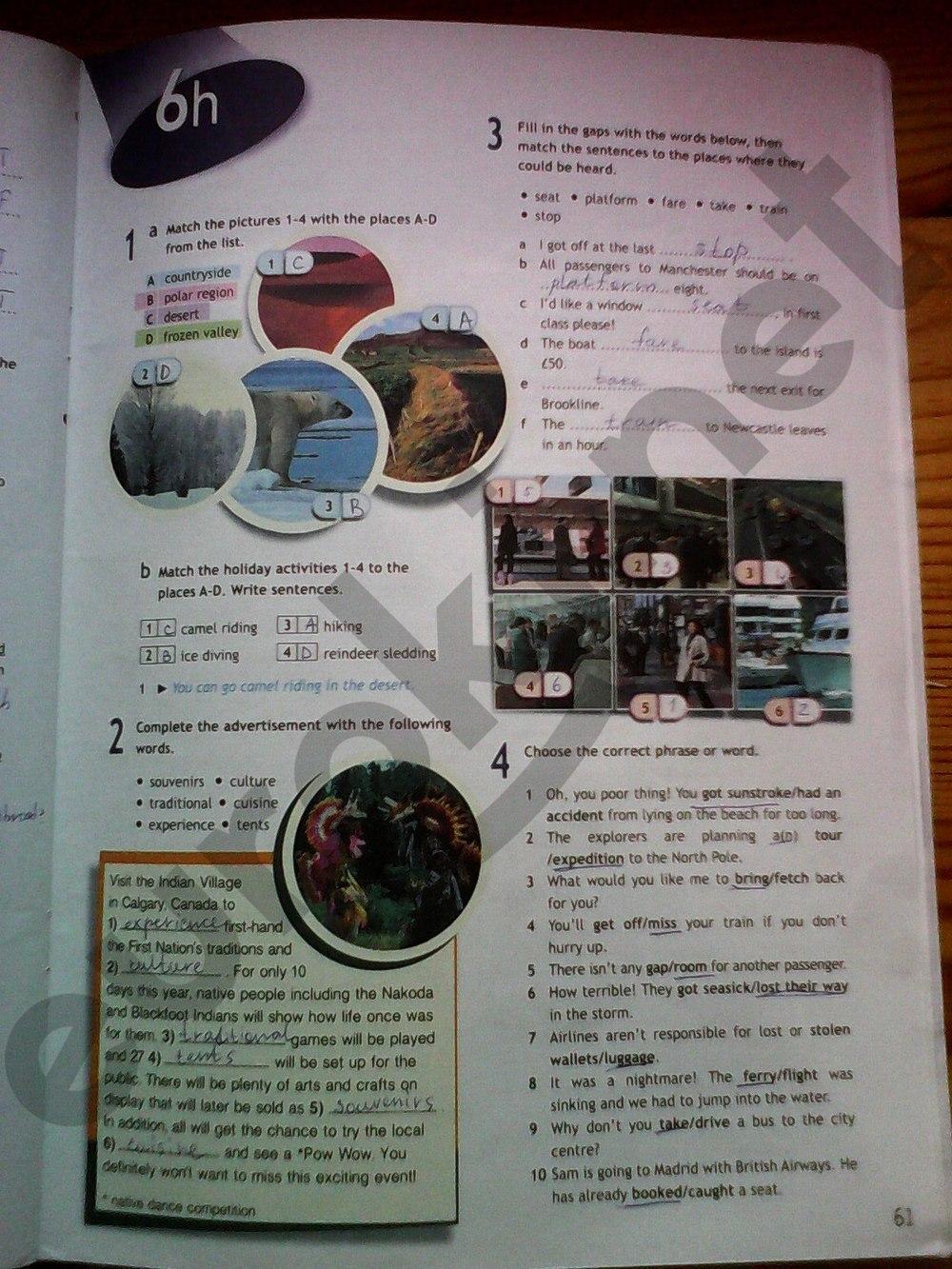 за virginia тетрадь решебник по рабочая языку английскому класс evans 6