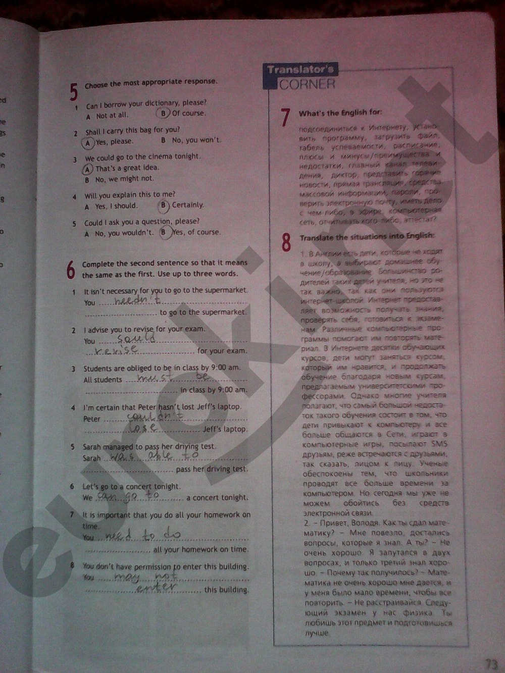 английский язык 8 класс тетрадь ваулин дули гдз
