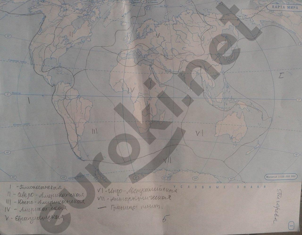 Картографическая картам 7 гдз класс омская фабрика по география контурным