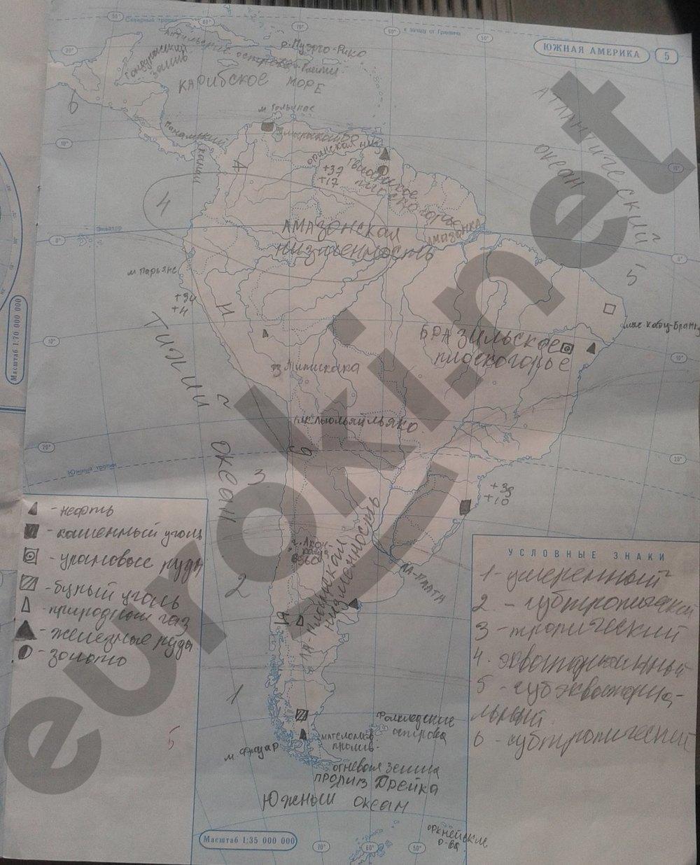 7 контурным картам по котляр класс по гдз 2019 географии