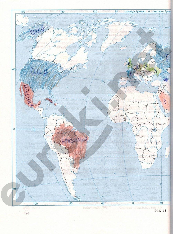 контурные карты по географии 10 класс максаковский гдз учебник