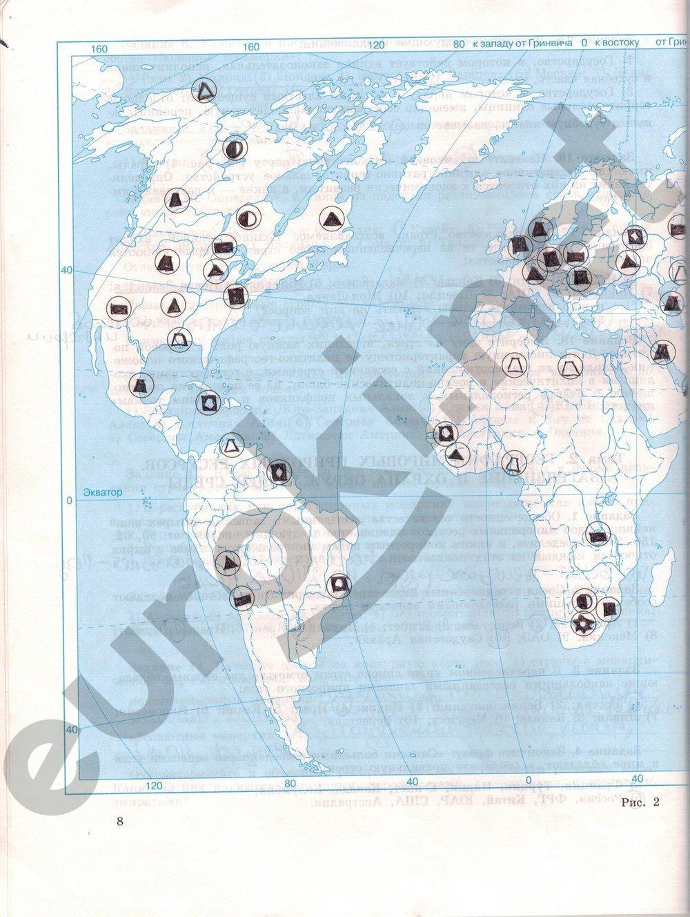 Гдз на географию 10 класс максаковский учебник