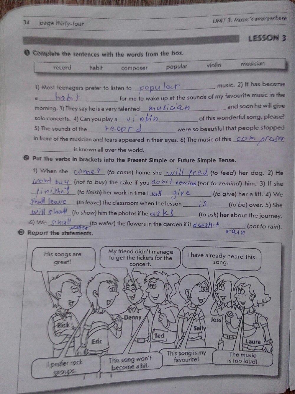 гдз 9 клас о павліченко робочий зошит англійська мова