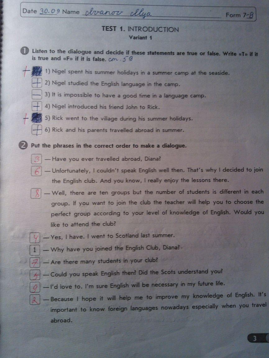 англійській павліченко мові 7 зошит по гдз клас