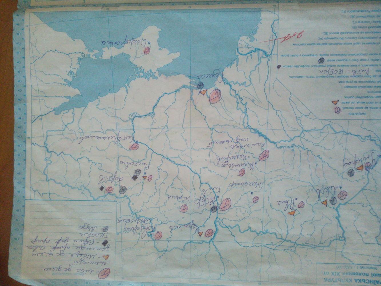 Гдз 10 класс по истории украины