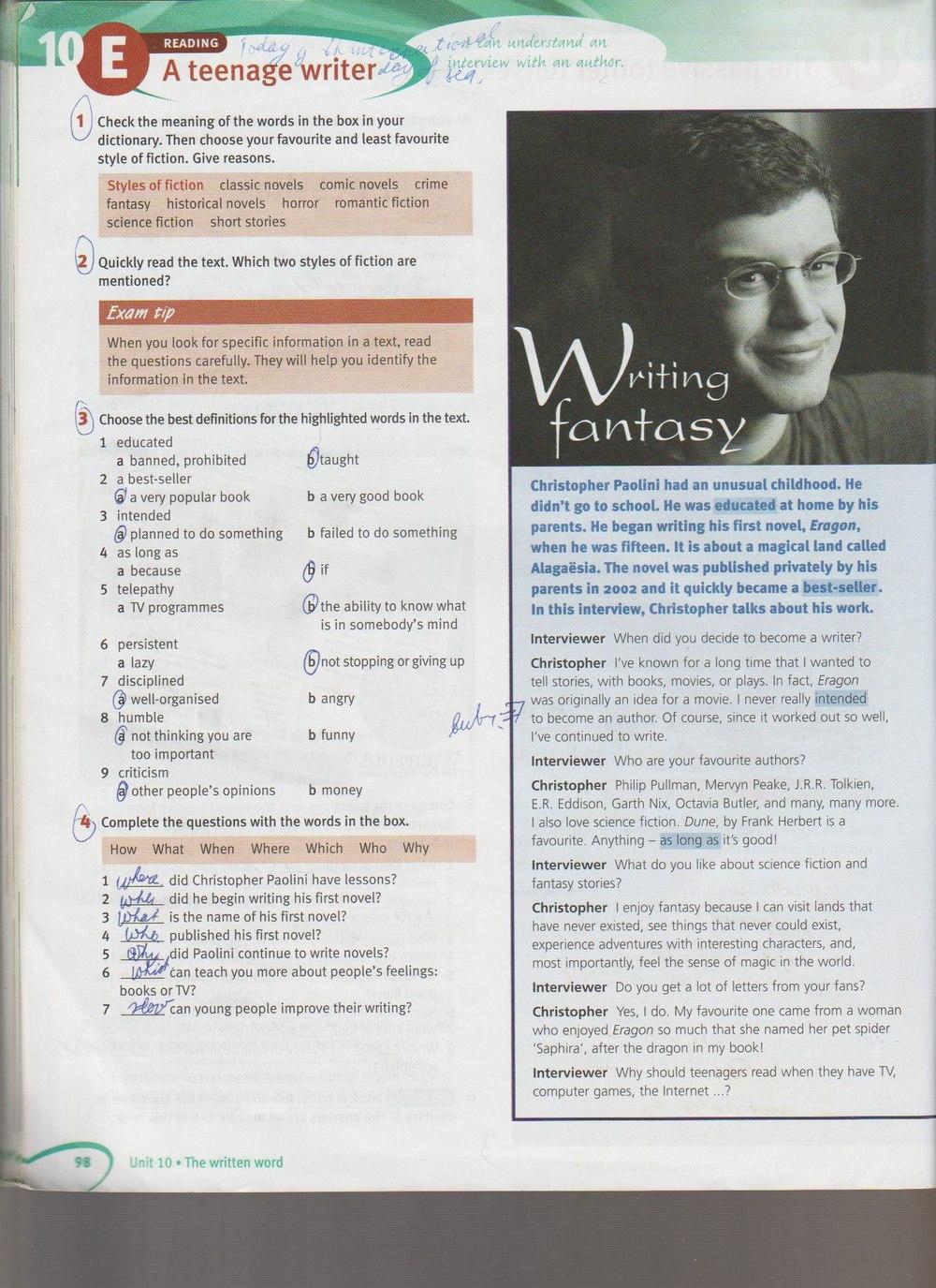 6 гдз solutions класс по английскому workbook