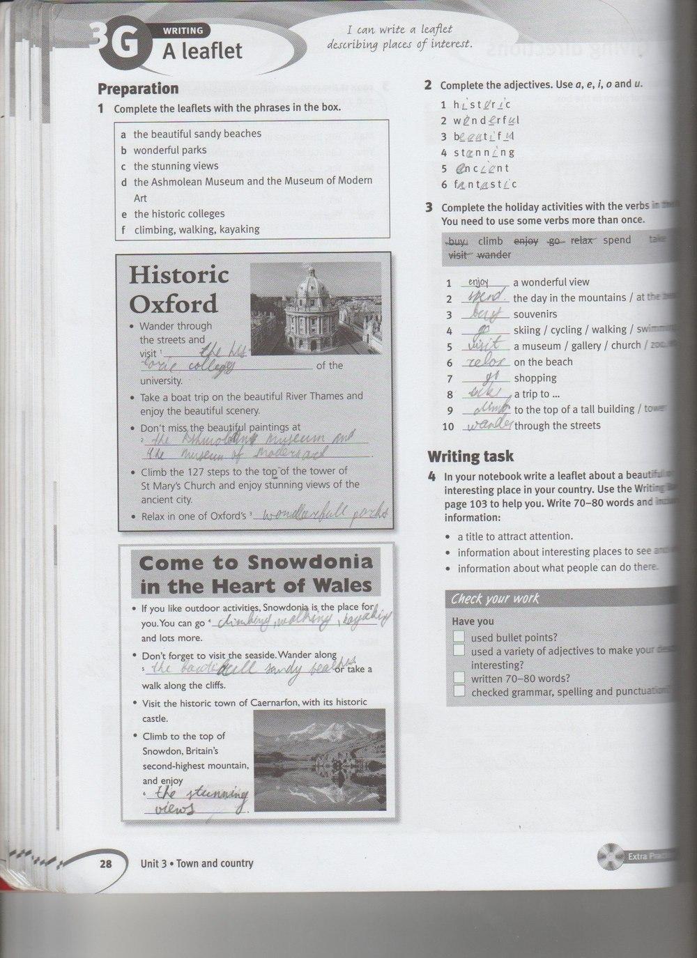 английский язык 7 класс оксфорд гдз