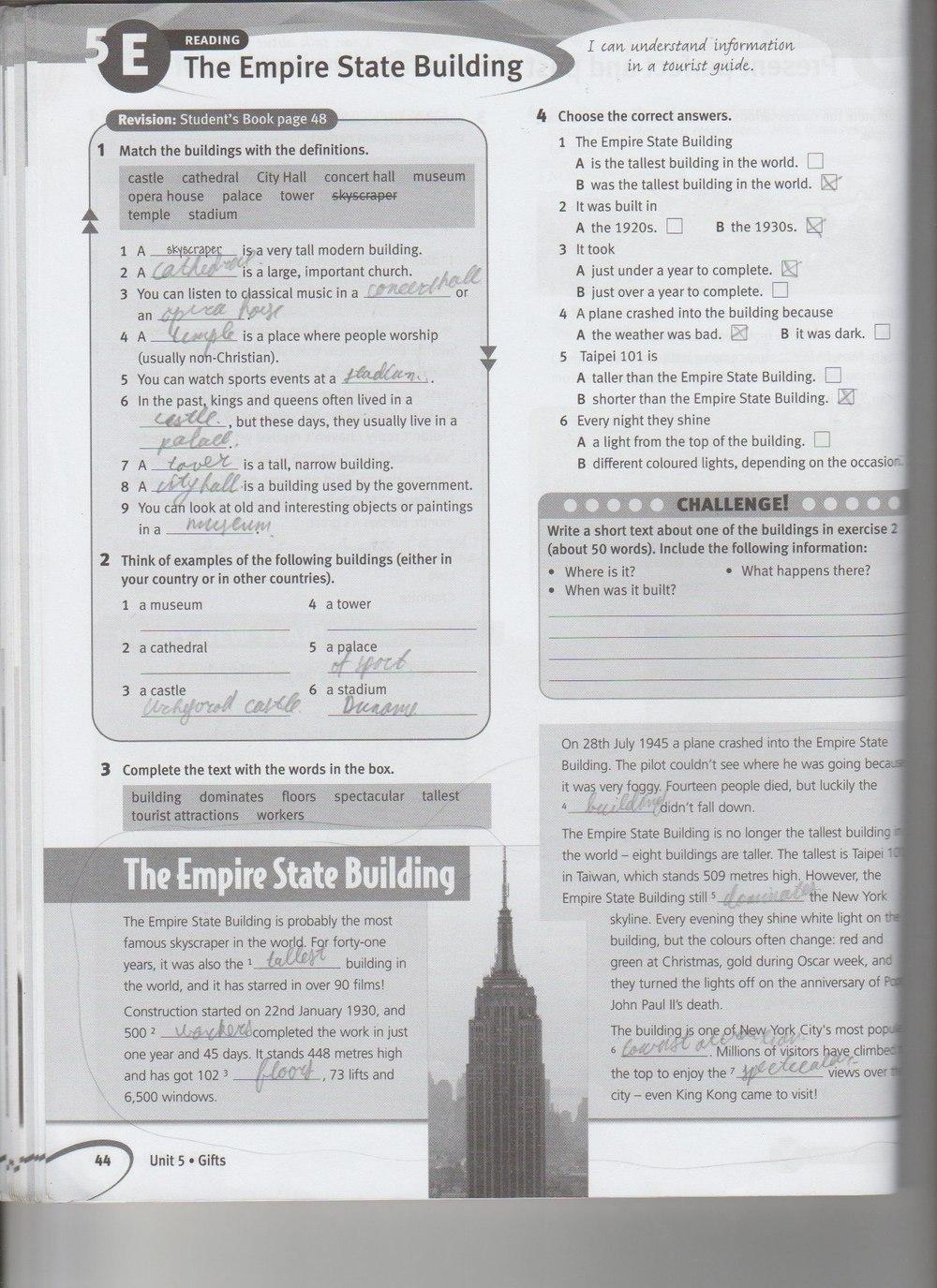 класс solution по 8 гдз английскому языку
