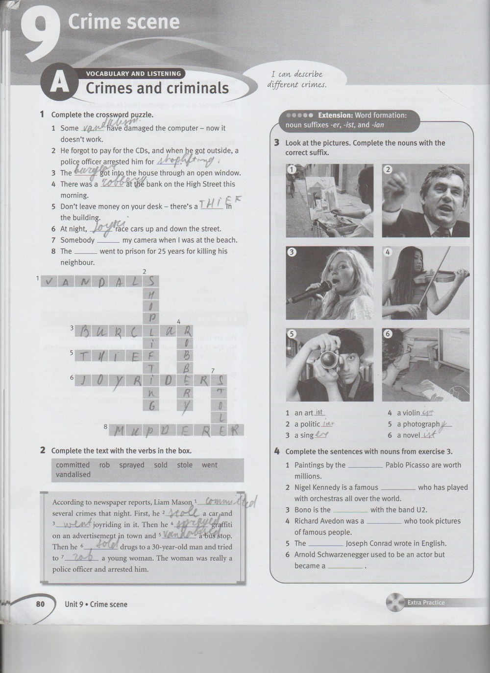 solution класс решебник 7