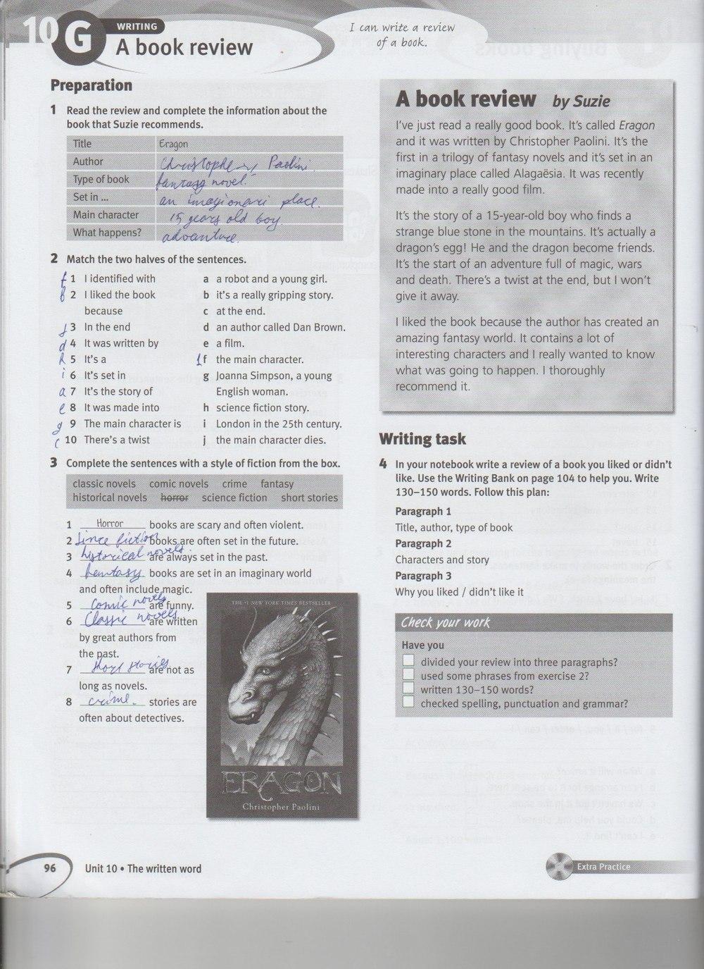 Решебник по английскому just english