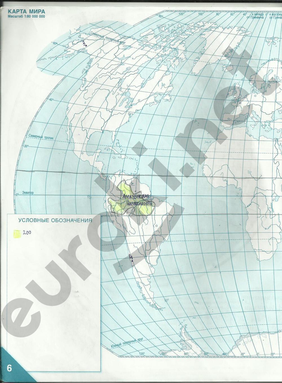 класс карта 7 домогацких гдз контурная по за географии