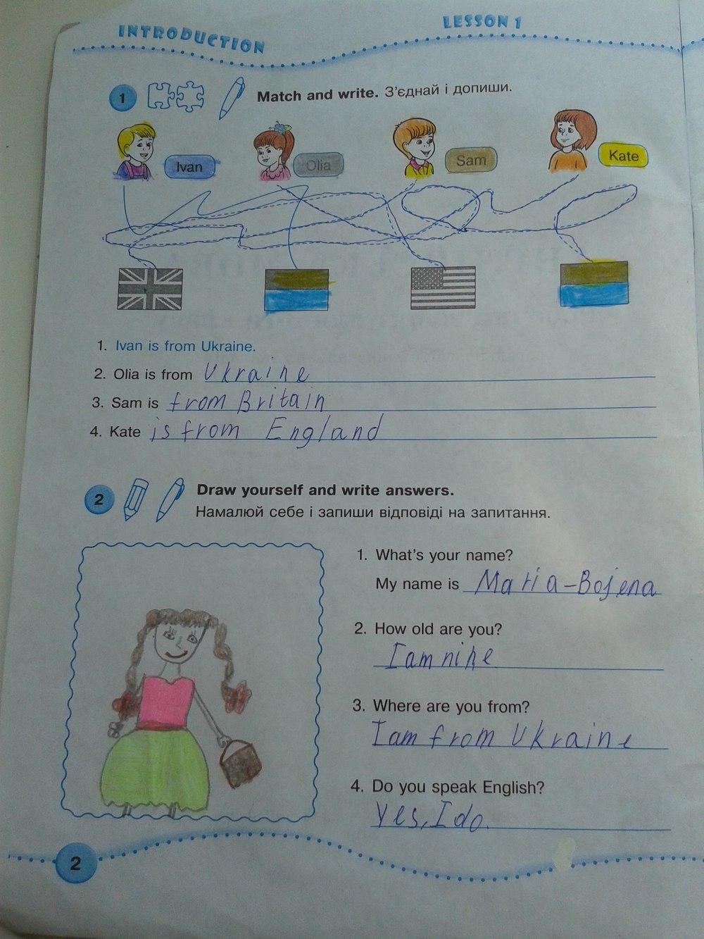 Гдз до робочого зошита з англ.мови 3 клас