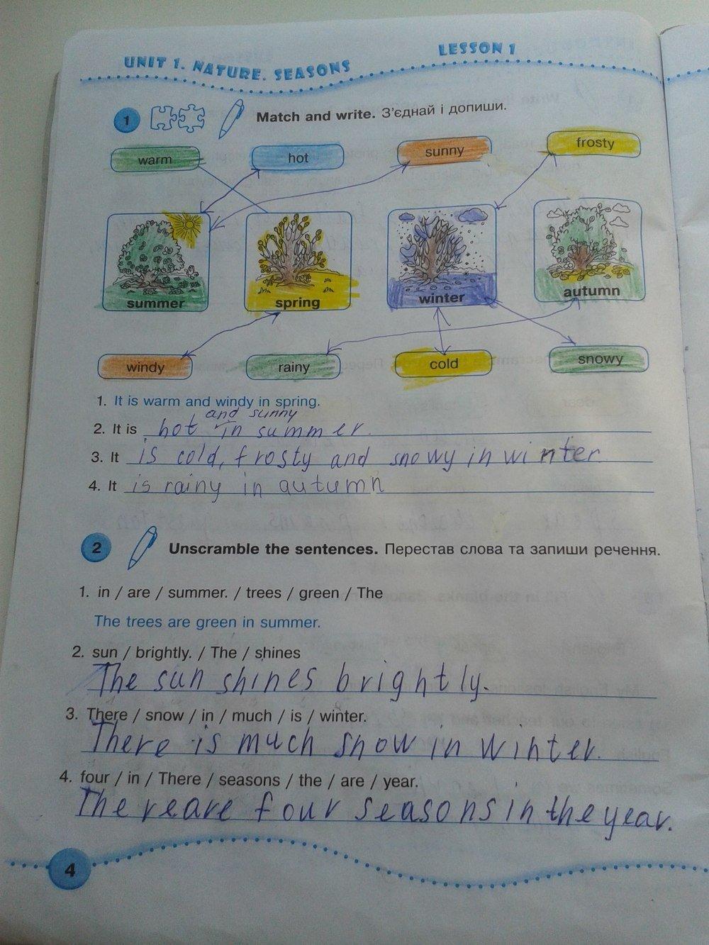 Гдз 3 класс английский мова