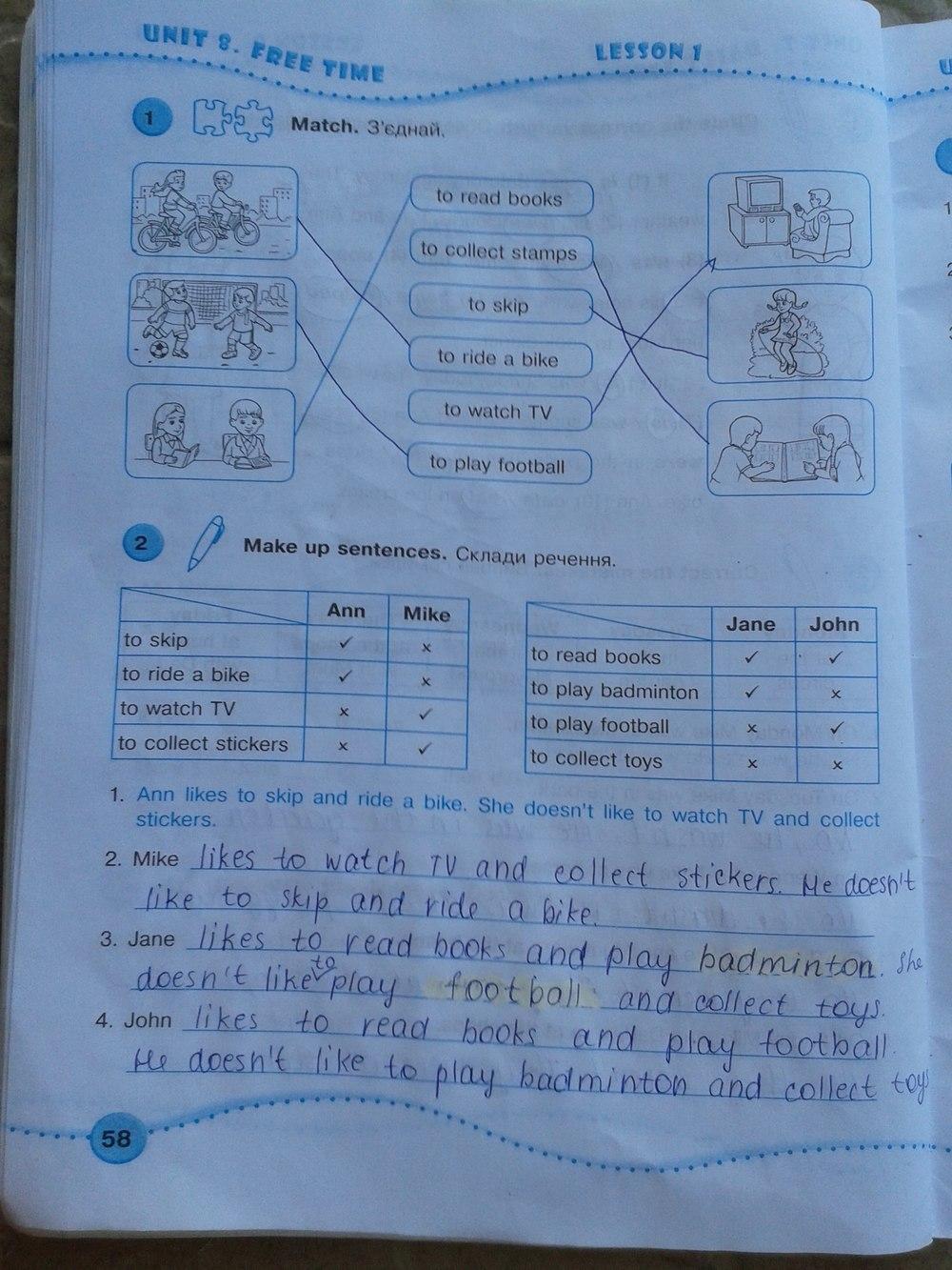 гдз робочий зошит з англійської мови 3 клас косован відповіді