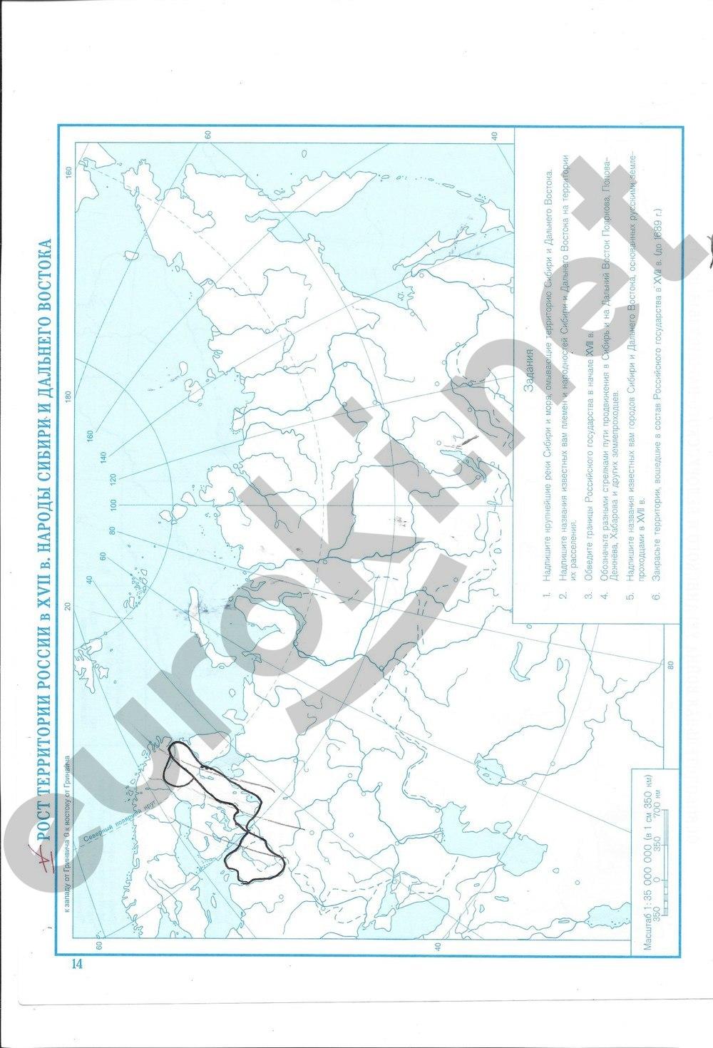 Гдз по географии 5 класс контурные карты румянцев дрофа фгос