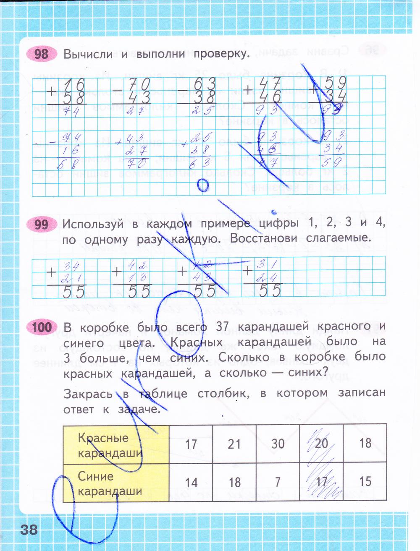 Решебник рабочая тетрадь по математике 2 моро