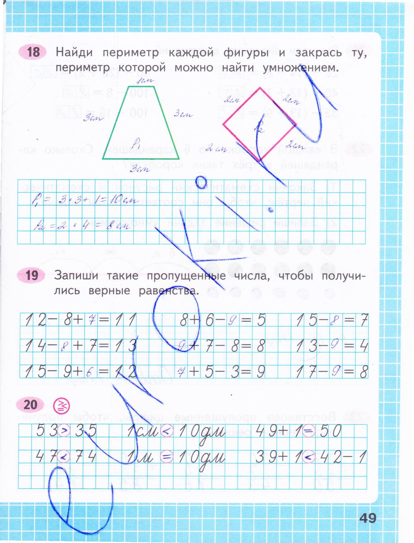 Белорусский решебник по геометрии 9 класс атанасян еуроки сергея ковалёва