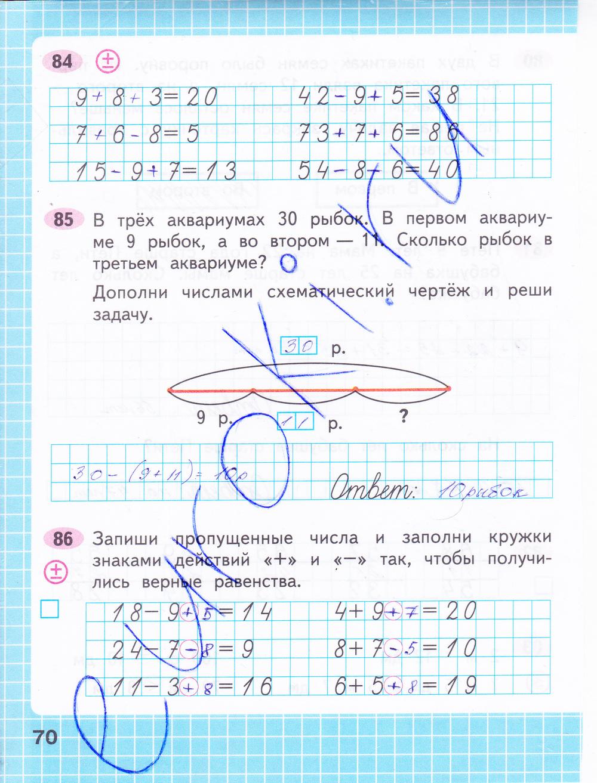 50 2 гдз математика волкова 45 класс страница моро задача