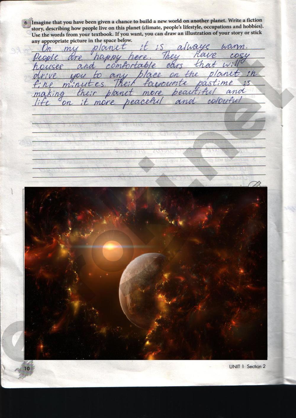 Workbook 5-6 Класс Биболетова Решебник