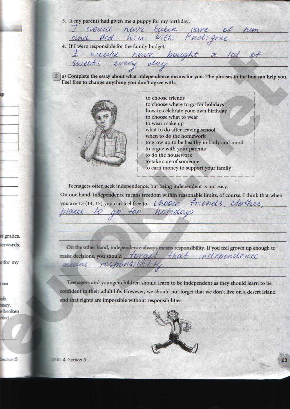 иностранный язык 8 класс рабочая тетрадь биболетова гдз