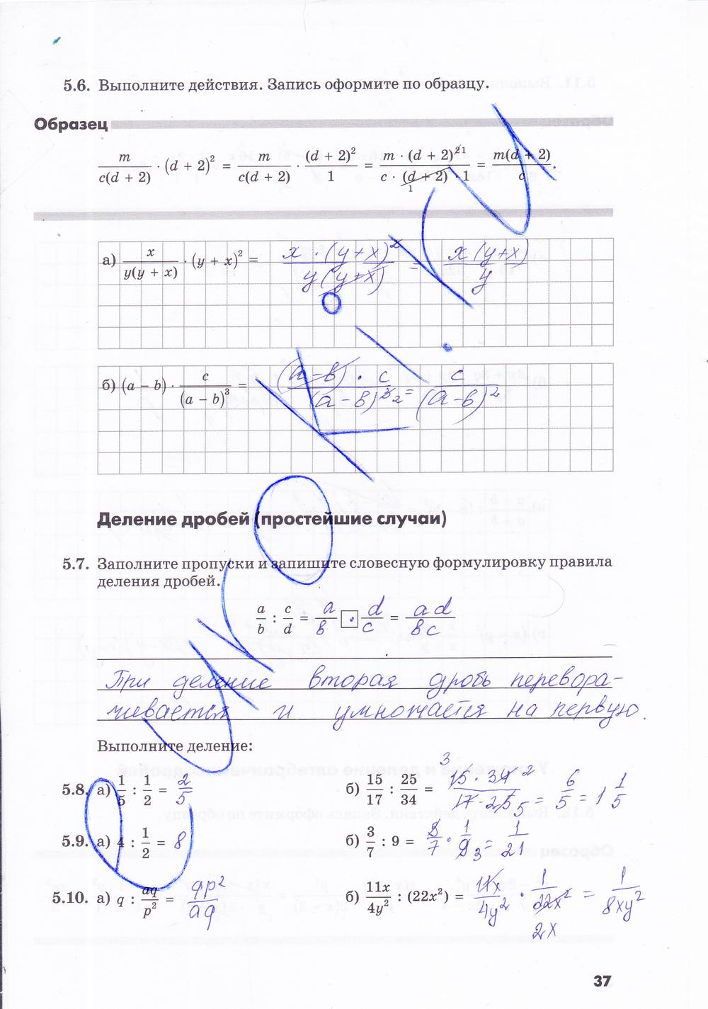 Математика 9 класс вариант ма90502 ответы 2015