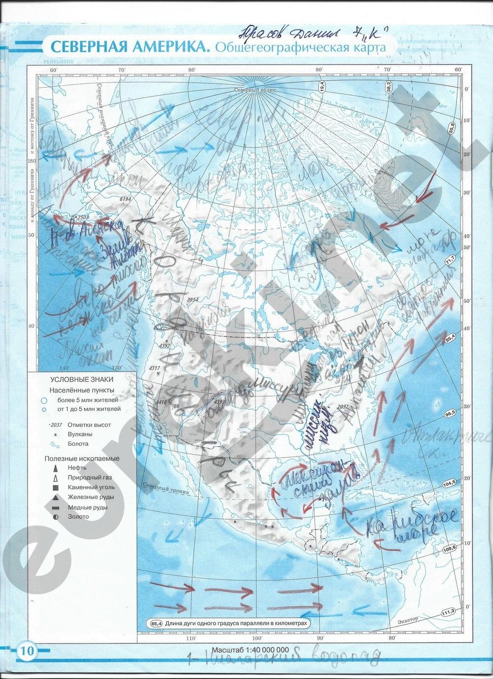 Контурные карты 7 класс география всегеи гдз