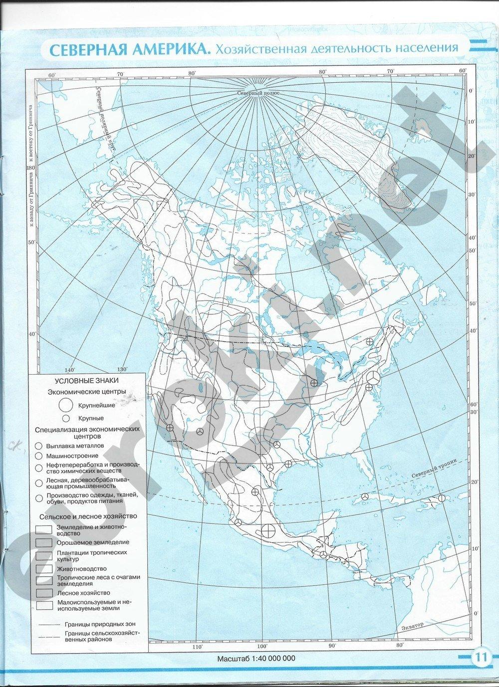 Гдз По Географии 7 Класса Контурная Карта 2018