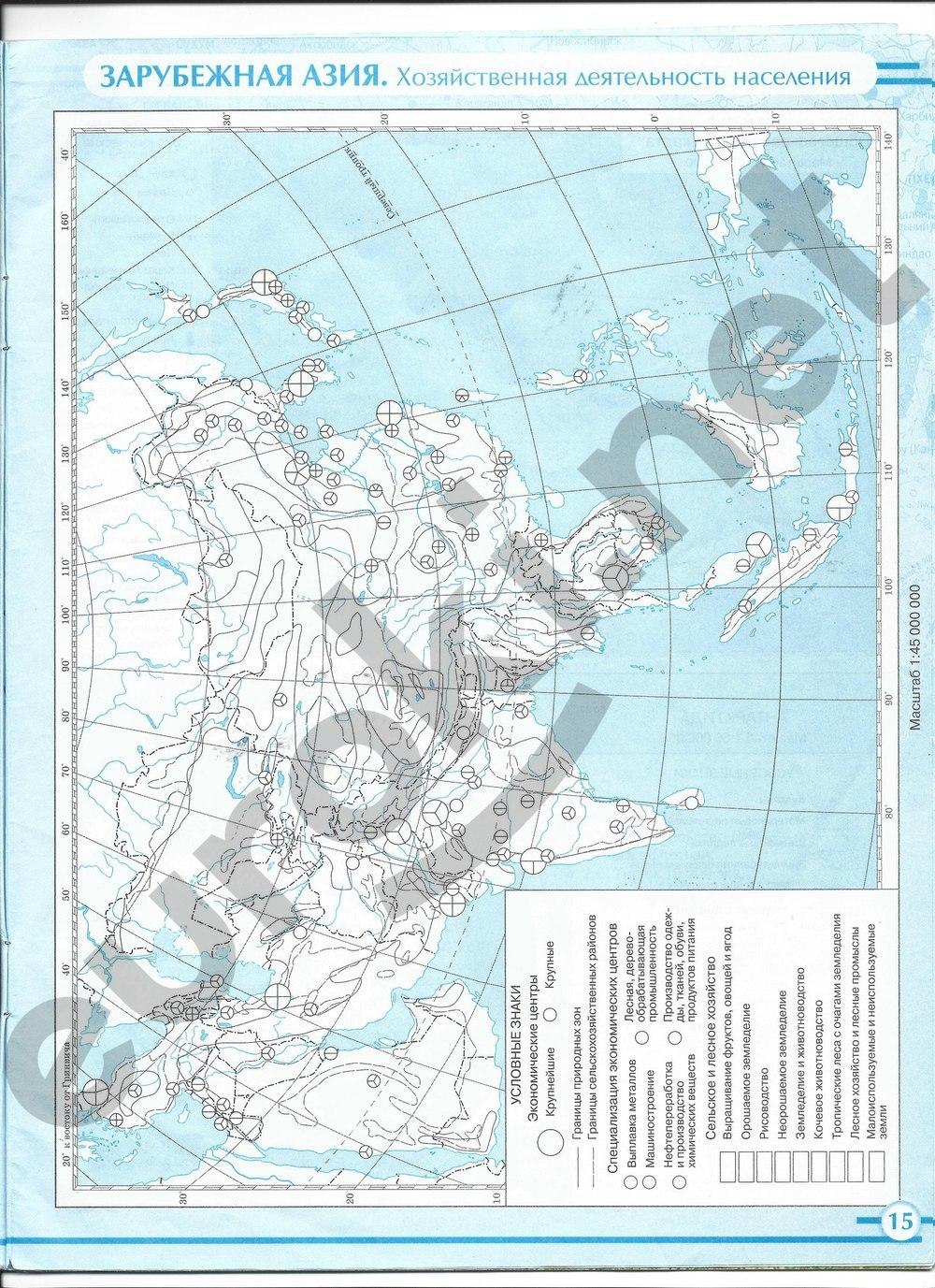 Гдз география 11 класс контурные карты приваловский