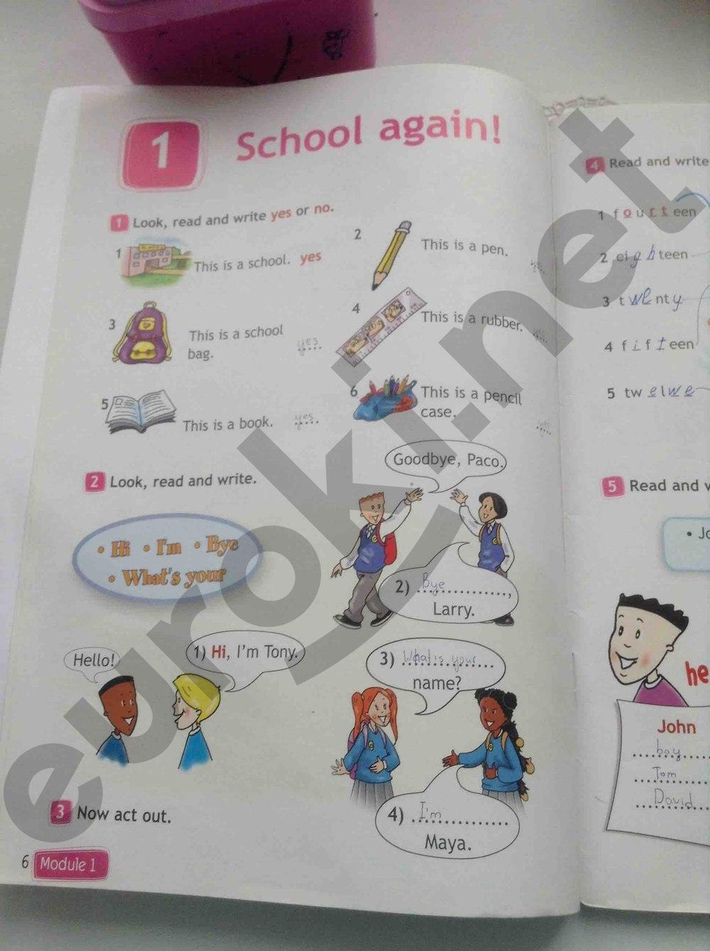 решебник английского языка тетрадь быкова 3 класс