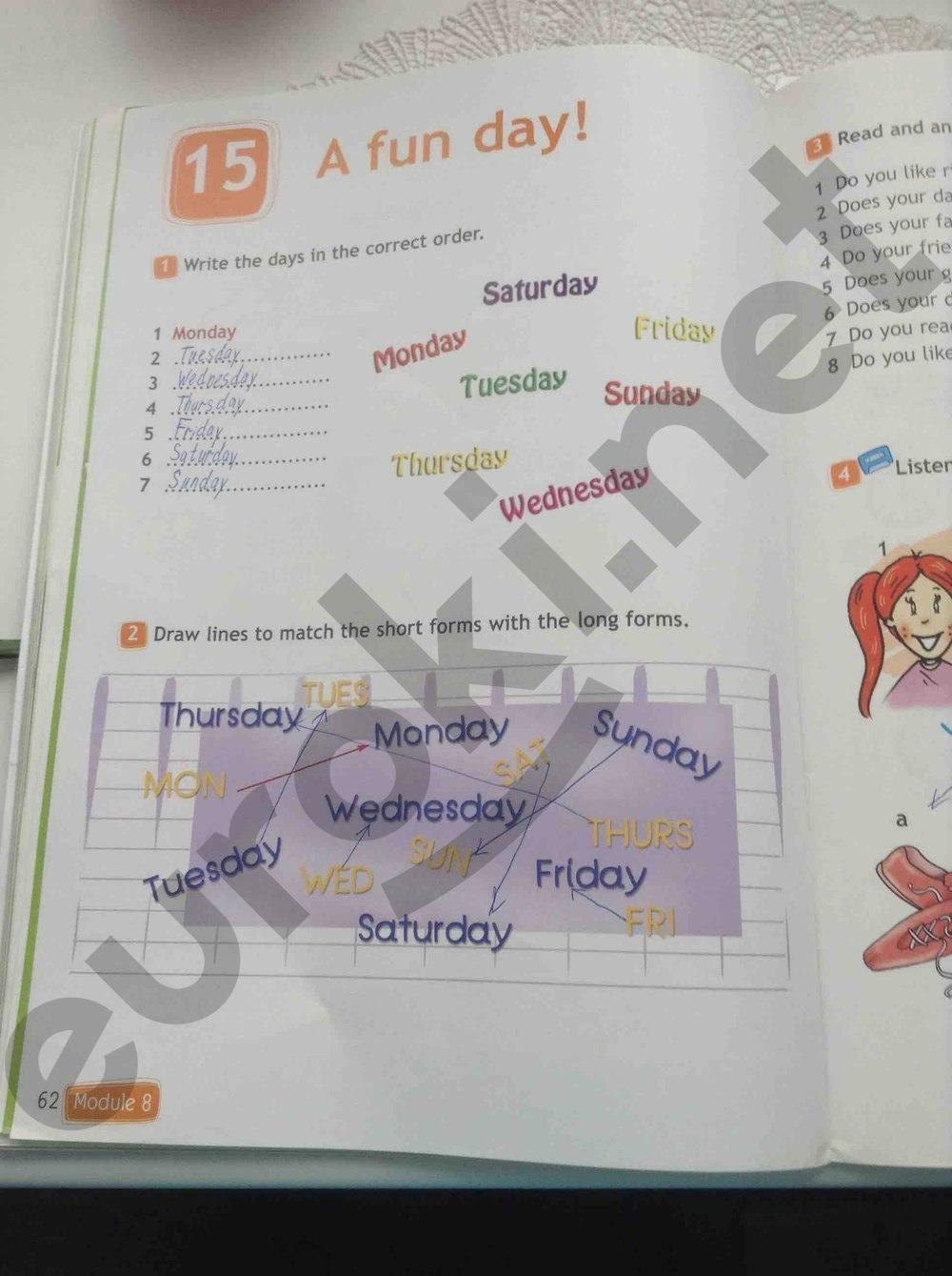 Английскому языку по класс тетрадь рабочая 3 дули решебник