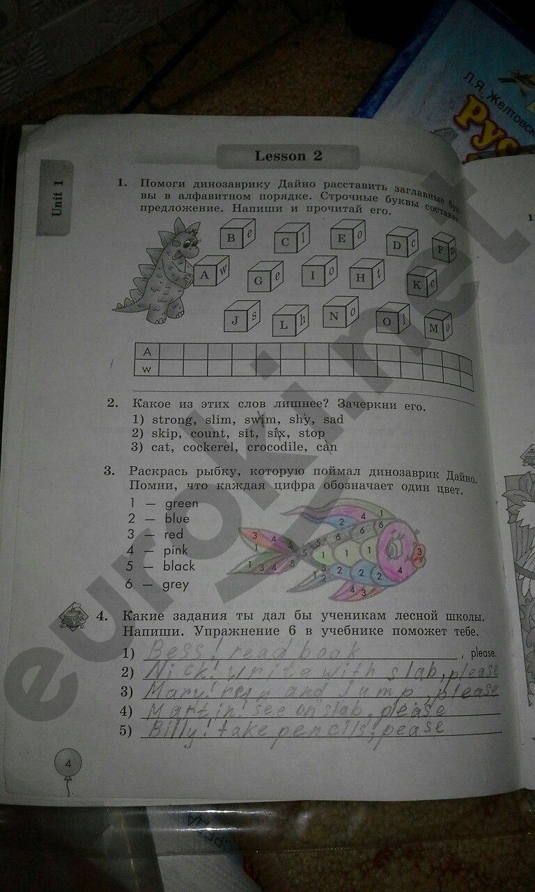Рабочая тетрадь денисенко класс 3 по английскому решебник