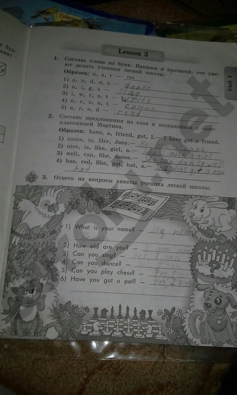 Трубанева решебник класс денисенко 5 рабочая английский тетрадь биболетова