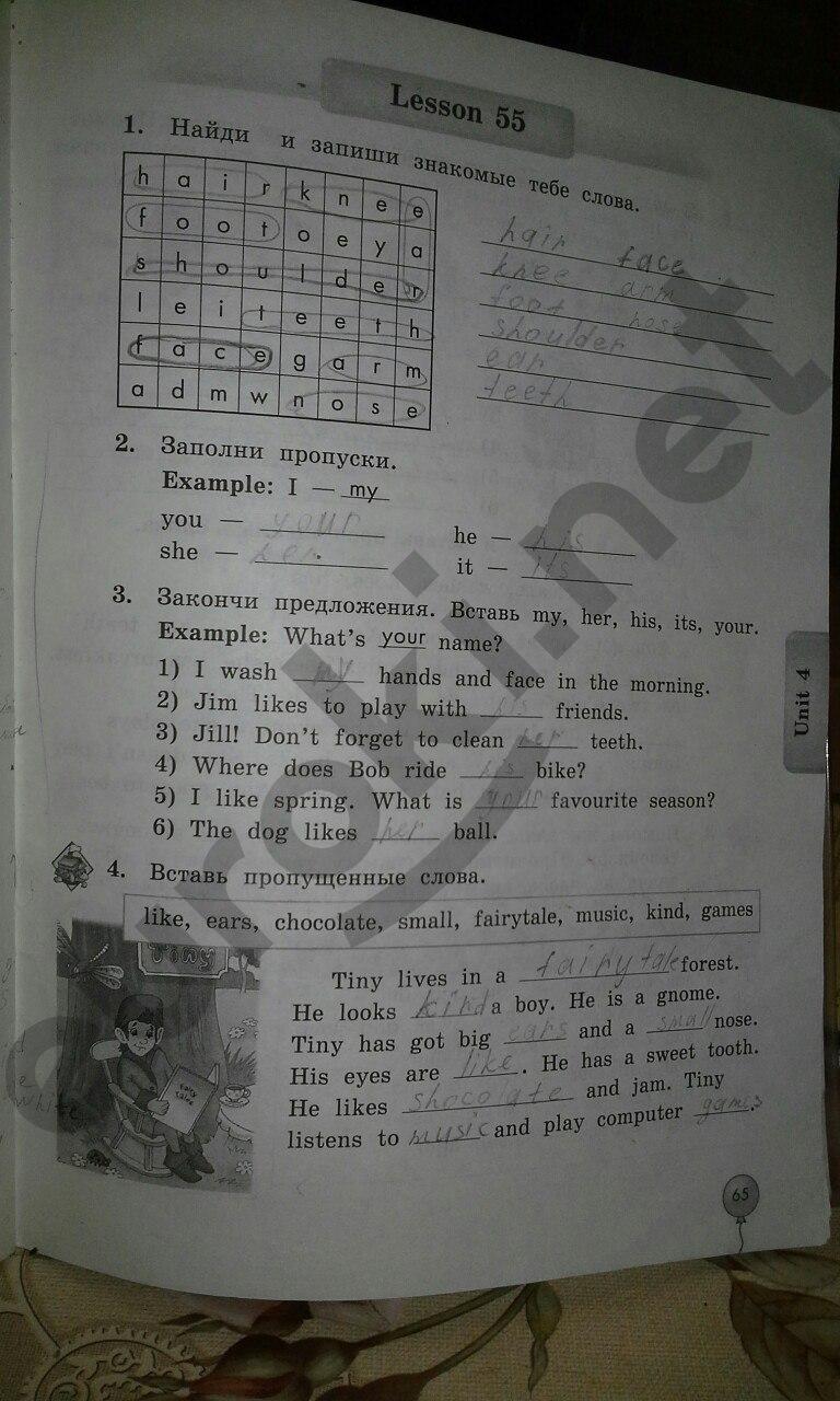Гдз английский язык 3 класс биболетова тетрадь решебник задания