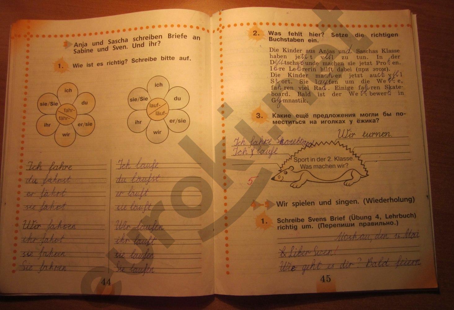 Класс решебник язык гдз рабочая немецкий тетрадь бим и 2