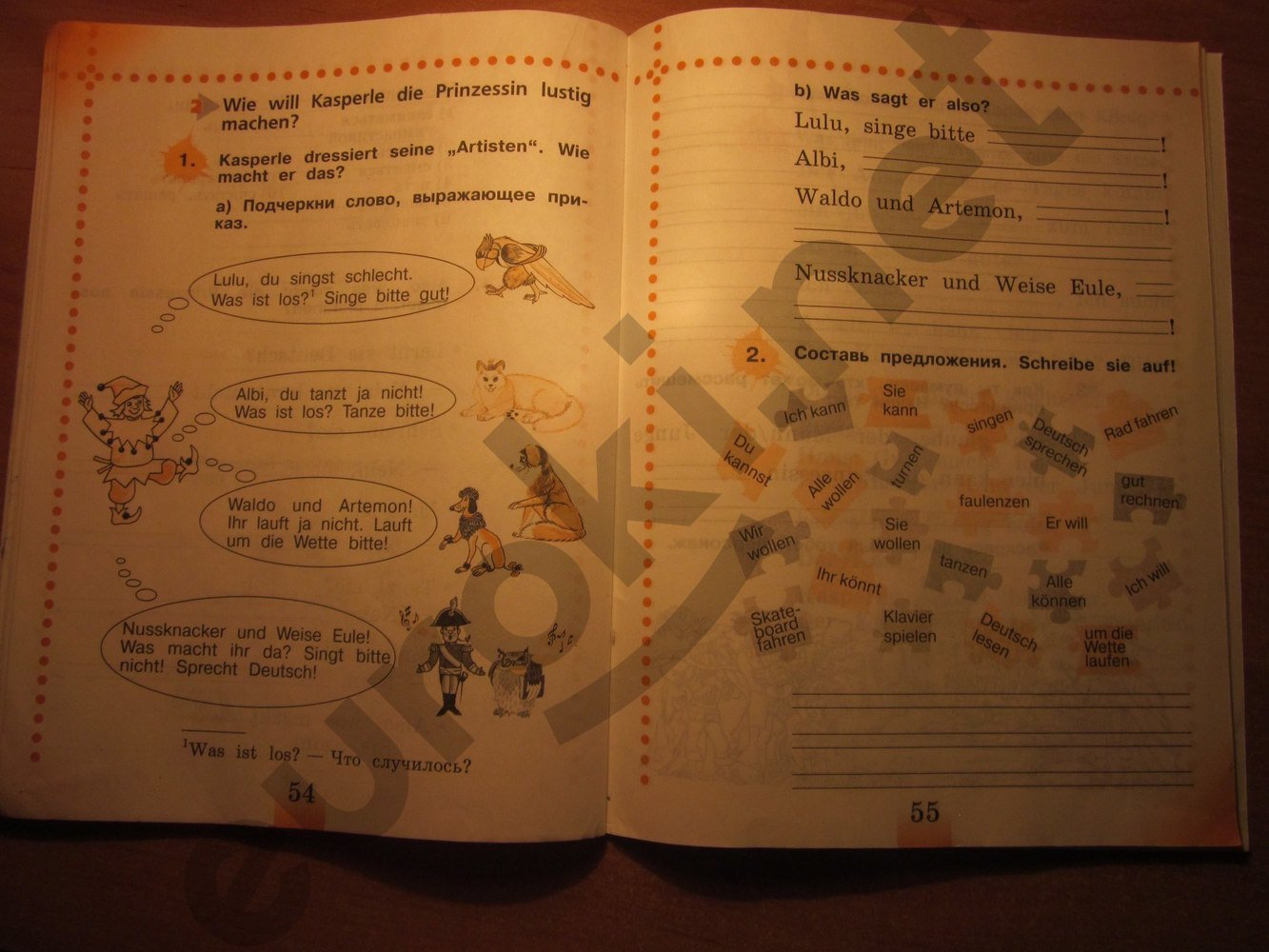 часть класс ответы по 2 2 решебник немецкому языку рабочая тетрадь