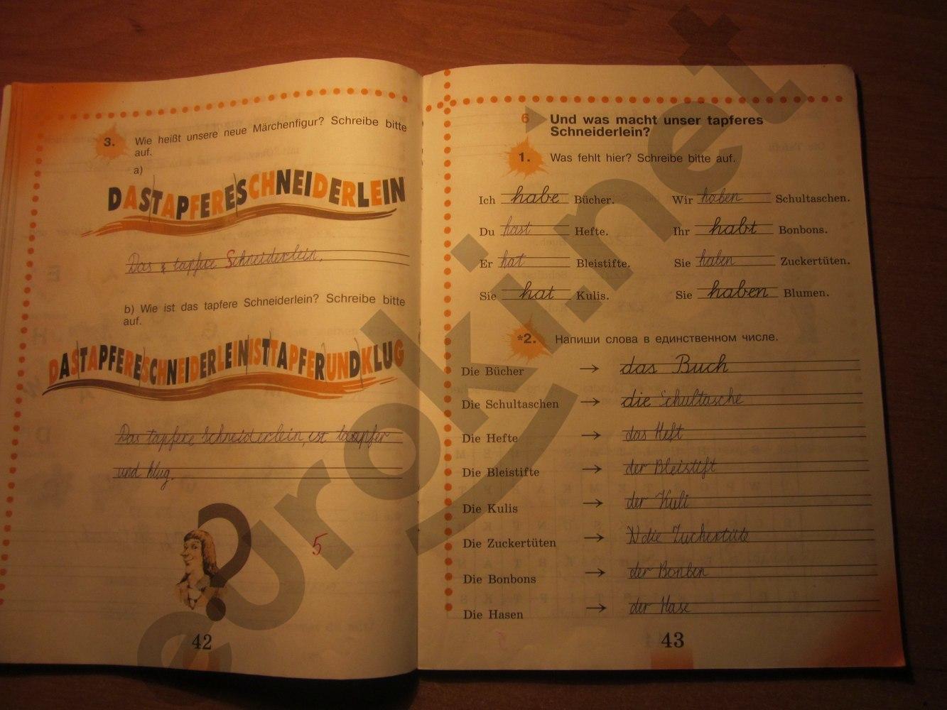 гдз немецкий 3 класс рабочая тетрадь бим рыжова фомичева