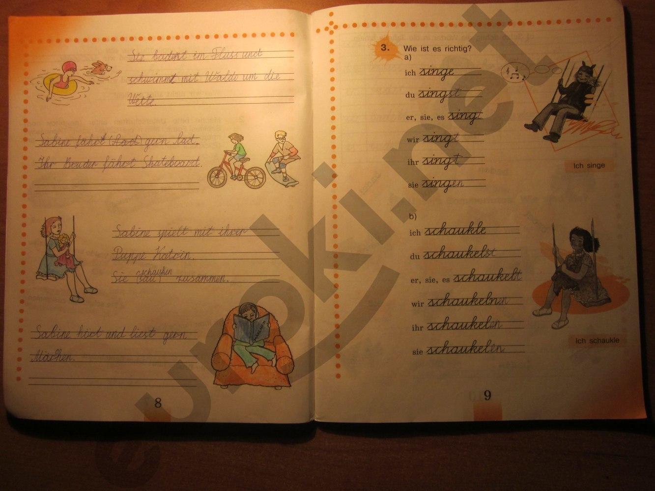 гдз по немецкому языку 3 класс бим тетрадь