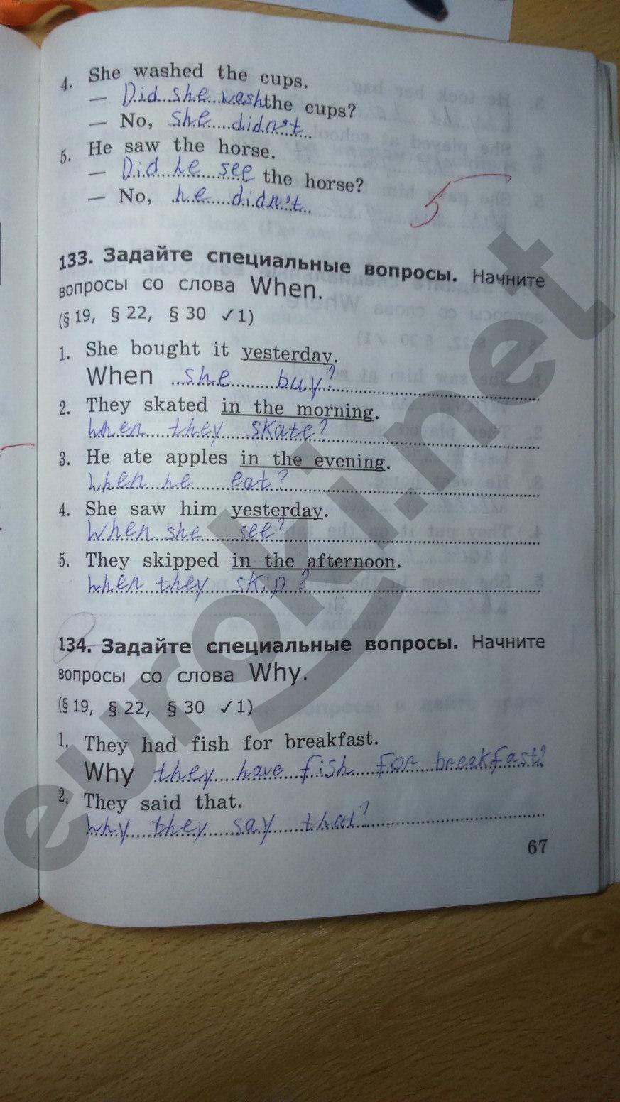 Гдз 4 класс английский язык автор е.а.барашкова