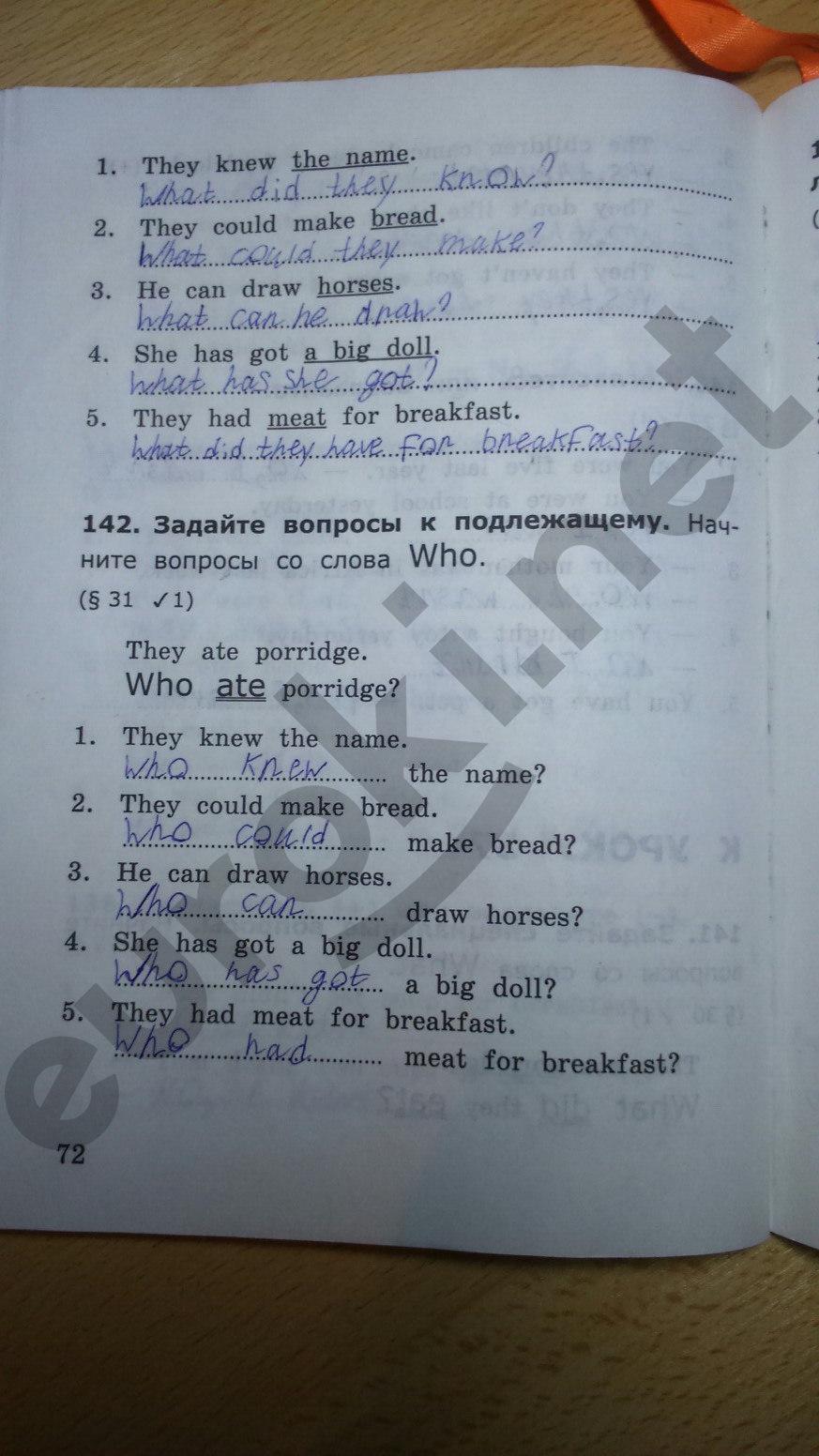 гдз по английскому 3 класс барашкова 1 часть