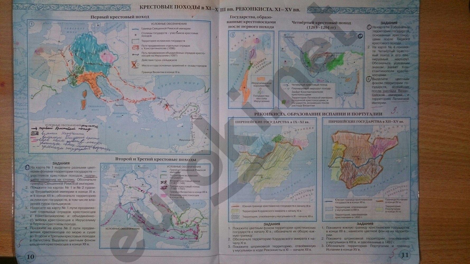 Гдз Контурная Карта 6 Класс История Средних Веков Фгос