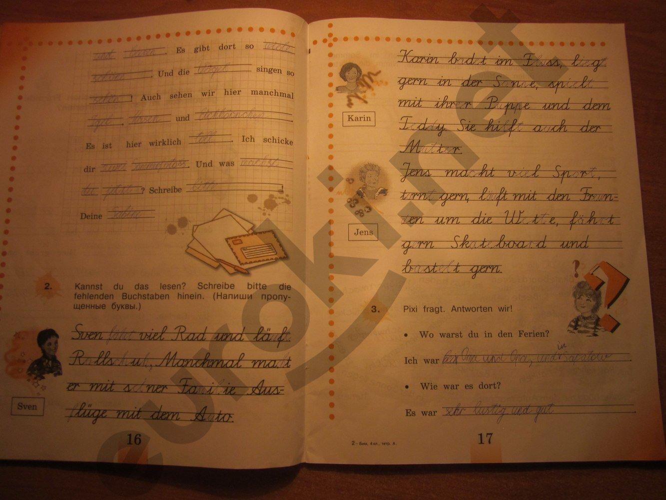 немецкий язык 4 класс тетрадь часть и решебник