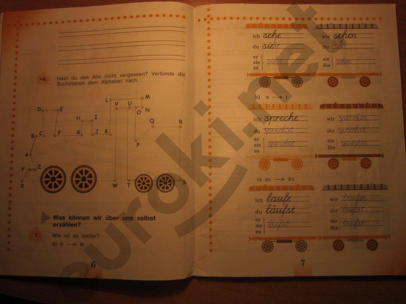 язык 4 решебник и класс тетрадь немецкий часть