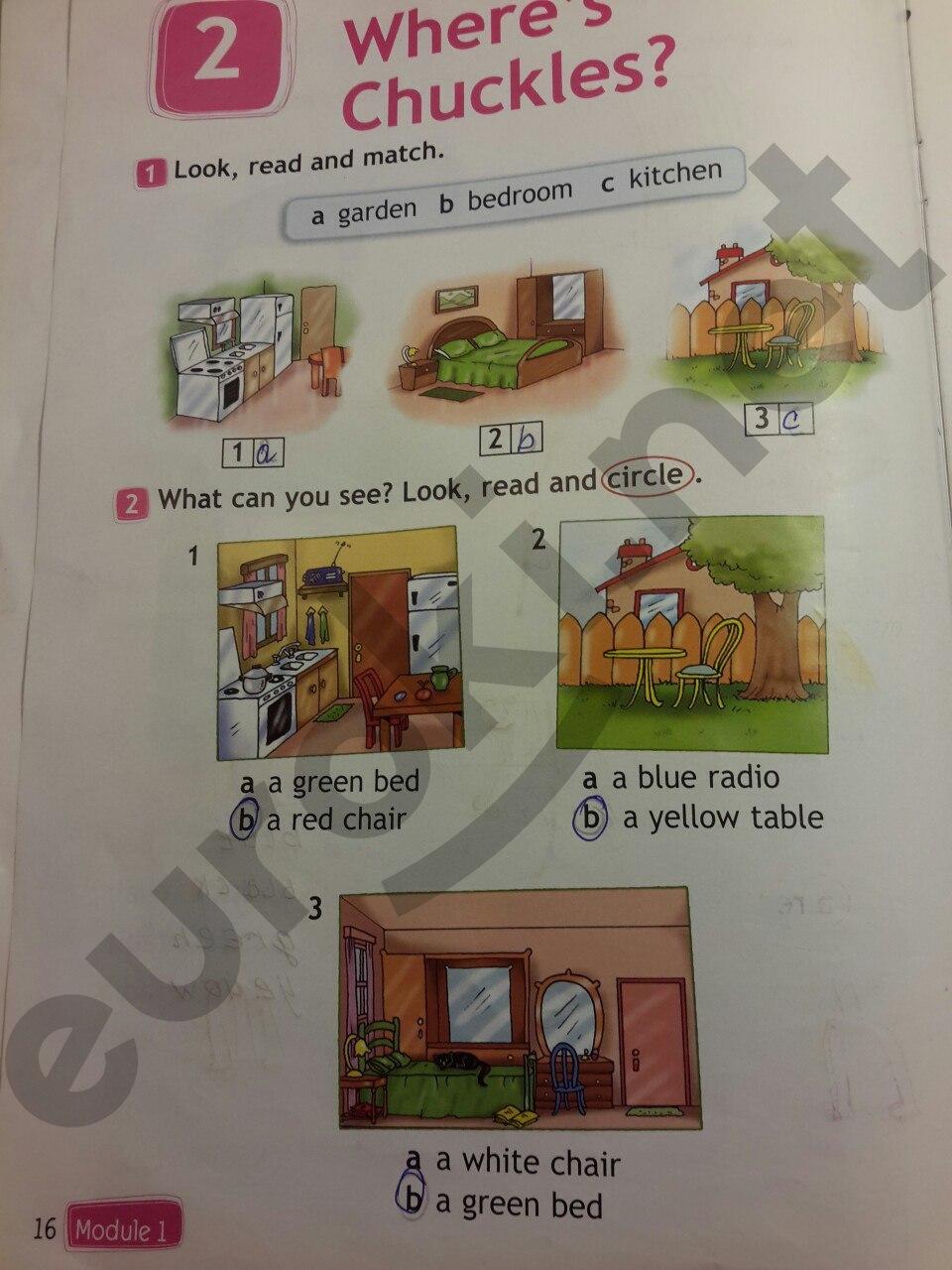 английскому класс 2 задания рабочая тетрадь готовые по быкова домашние