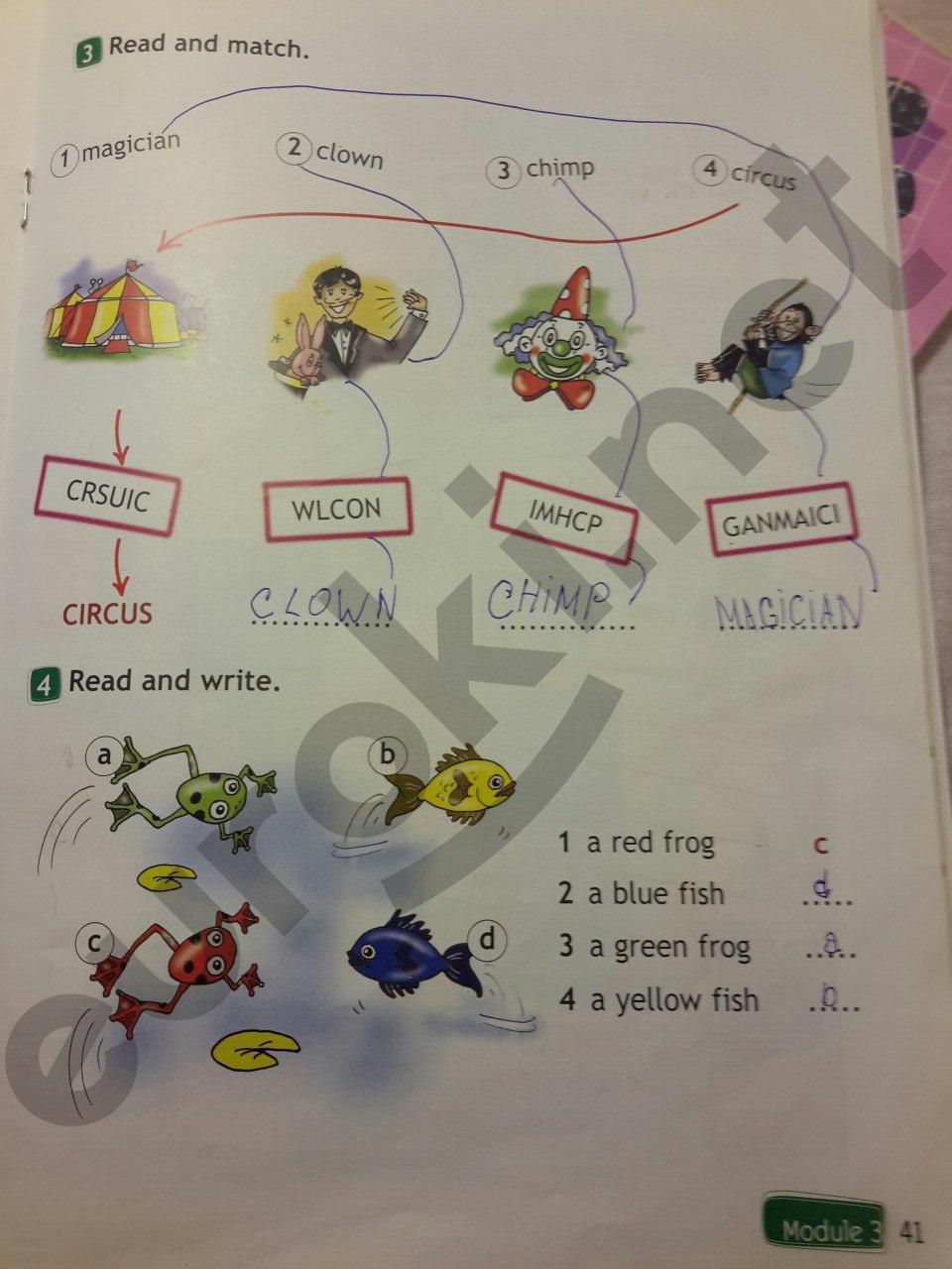 Готовые Домашние Задания По Английскому 2 Класс Быкова Рабочая Тетрадь