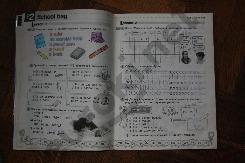 Язык класс 2 гдз азарова английский