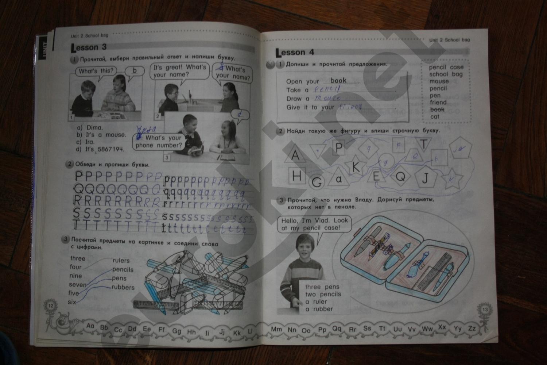 Английский язык 2 класс азарова рабочая тетрадь решебник