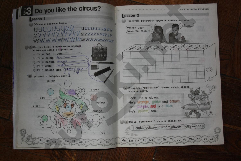 Азарова Английский Язык 2 Класс Гдз