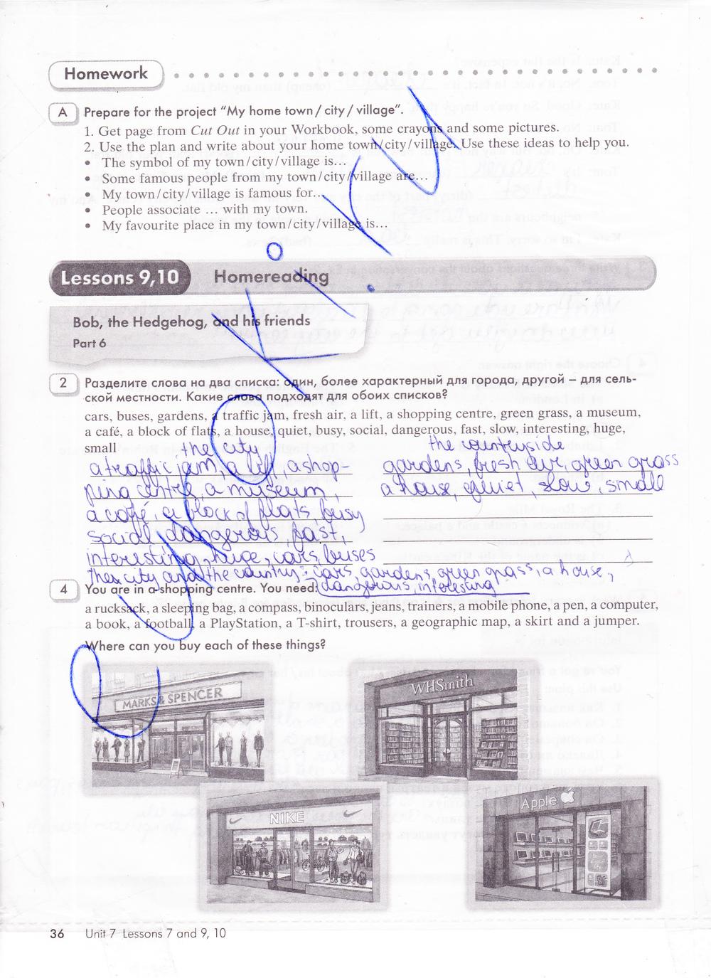 Гдз по английскому языку 5 класс project рабочая тетрадь