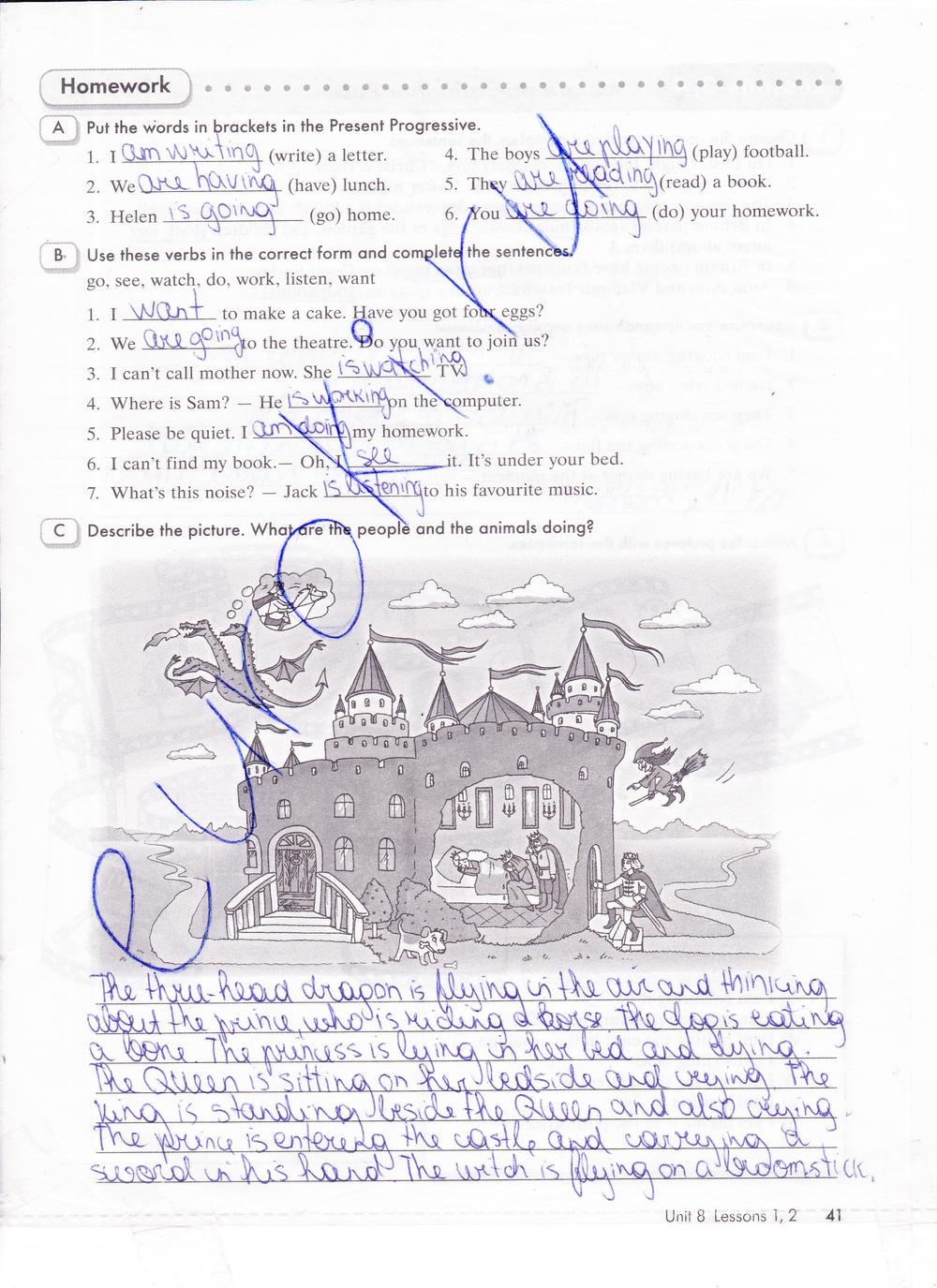 Гдз в печатной тетради по английскому 5 класс кауфман