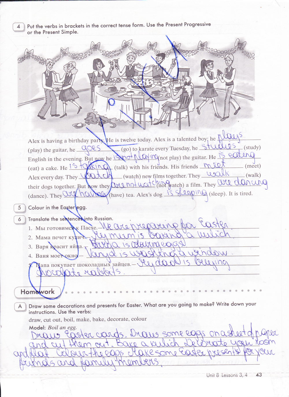 5 английского тетрадь решебник языка кауфман класс рабочая